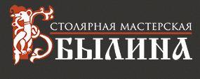 Фирма Былина