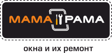 Фирма МАМА РАМА