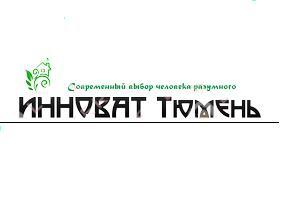 Фирма ИННОВАТ Тюмень