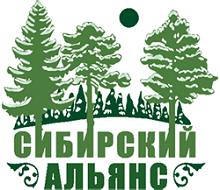 Фирма Сибирский альянс