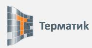 Фирма ТЕРМАТИК-СЕРВИС