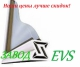 Акции и скидки на пластиковые окна от компании ЗЕВС, OOO