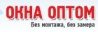 Фирма Окна Оптом
