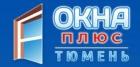 Фирма Окна+