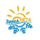 Фирма Зималета